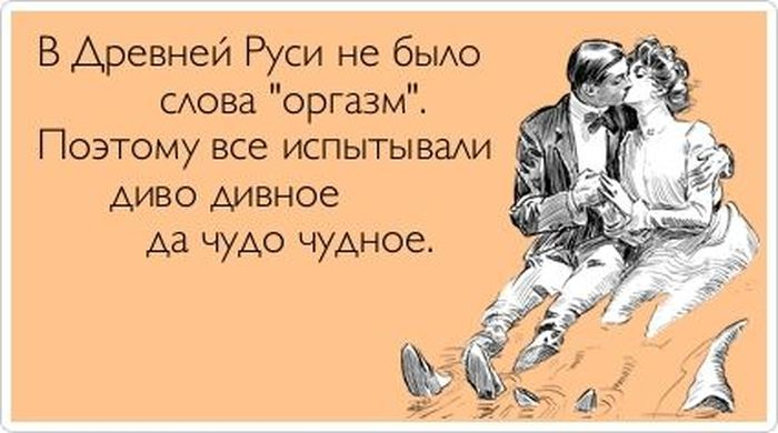 druzya-reshili-perespat